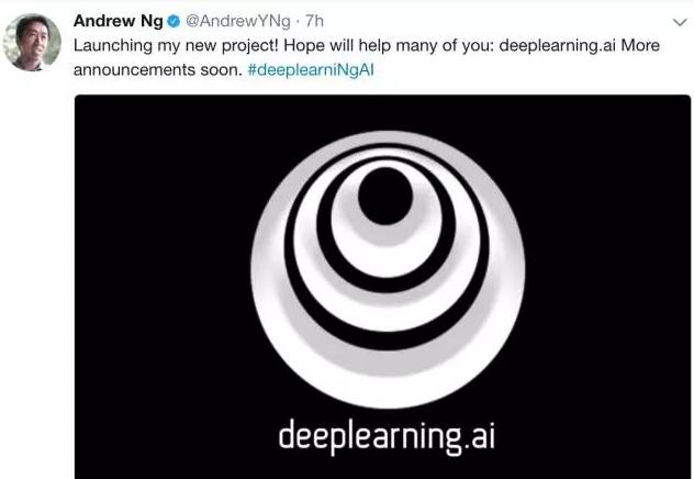 吴恩达:用深度学习在线课程普及人工智能