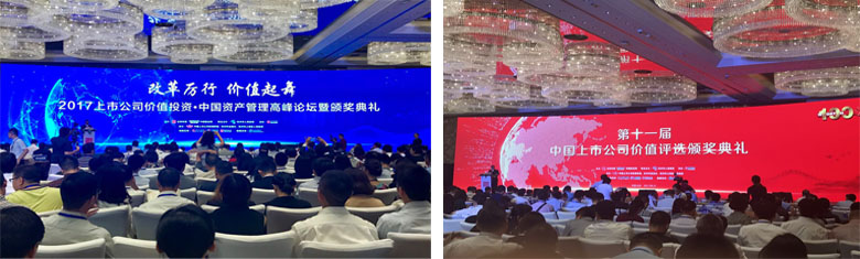 天孚通信喜获中国创业板上市公司价值评选两项大奖