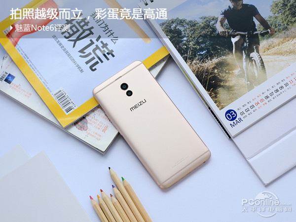 魅蓝Note6评测:骁龙625+索尼IMX362/三星2L7 千元拍出旗舰效果?
