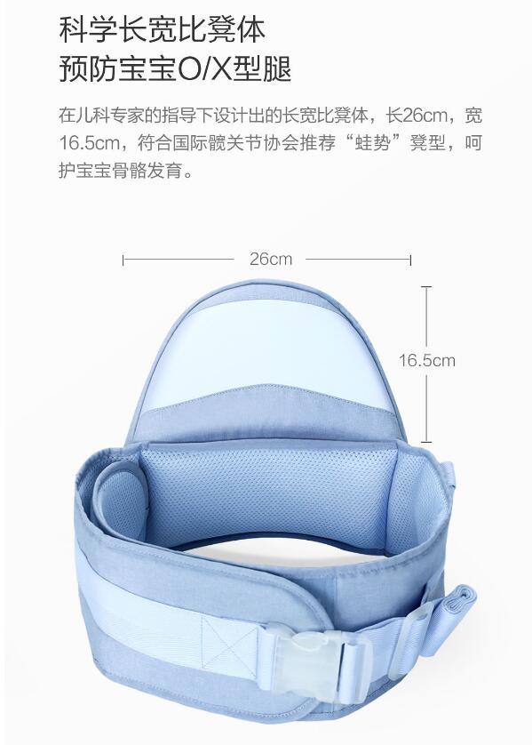 小米上架多功能婴儿背带腰凳:剖腹产妈妈也能用