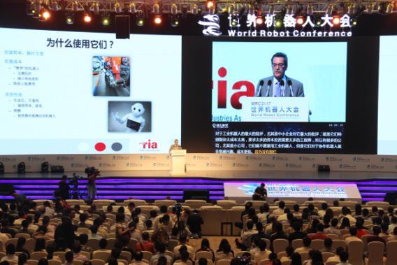 世界机器人大会:迎接中国智能制造新浪潮