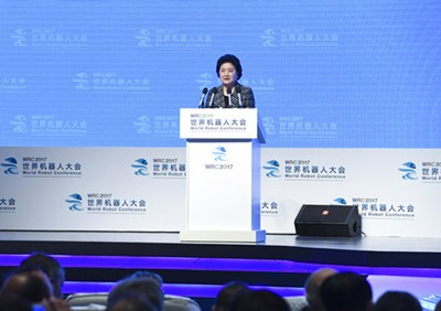 2017世界机器人大会在北京开幕