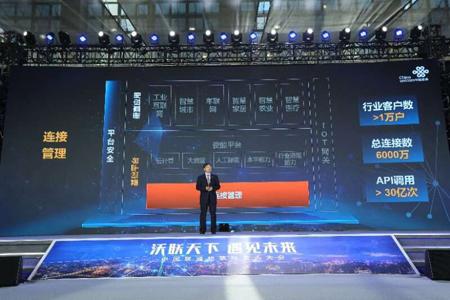 联通发布最新物联网策略 大力拓展物联网产业生态圈