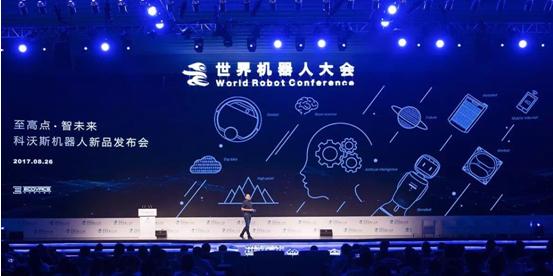 科沃斯旺宝3正式发布:懂场景、能干活的机器人来了