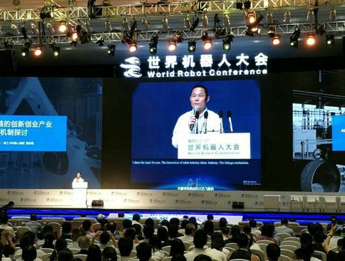 HRG初步建成机器人行业首个创新创业生态圈