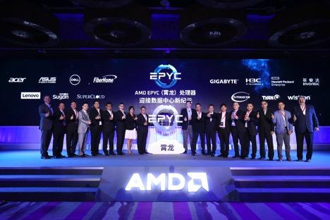 """""""霄龙""""将是AMD重返中国服务器市场的一个策略"""