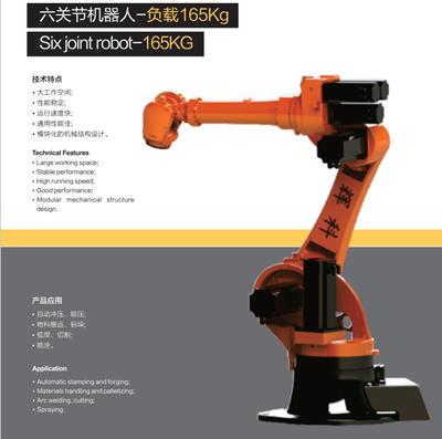 辉科机器人自动化股份有限公司隆重亮相OFweek 2017中国工业自动化及机器人在线展