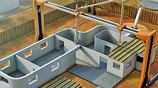 揭秘3D打印混凝土结构及原材料