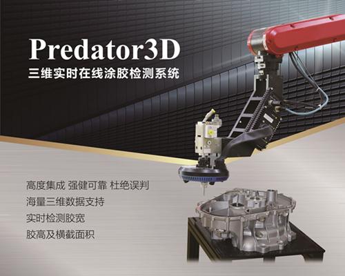 科惠力隆重亮相OFweek 2017中国工业自动化及机器人在线展