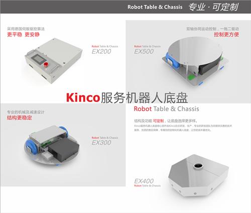 步科隆重亮相OFweek 2017中国工业自动化及机器人在线展