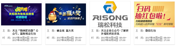 OFweek 2017中国工业自动化及机器人在线展今日举办