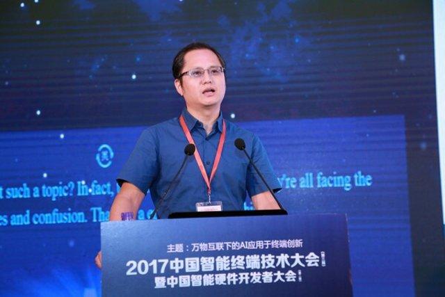 华硕王勇:新零售时代手机厂商迎来全新机遇