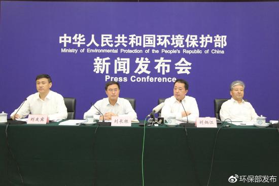 京津冀秋冬季大气污染综合治理攻坚行动新闻发布会实录
