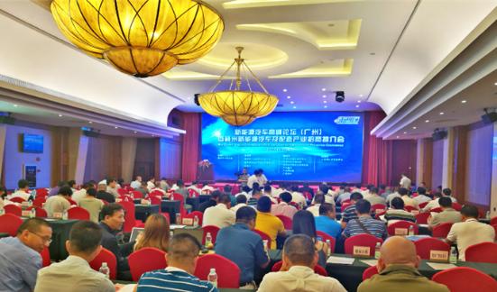 赣州打造新能源车产业链 目标实现产值1000亿元