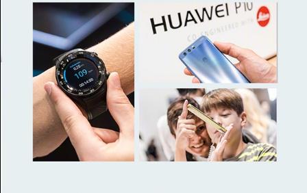 2分钟看懂华为IFA 2017:除了麒麟970还有好多