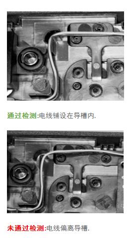 装配检测程序更新 自动化视觉解决方案助力电子产品质量保障