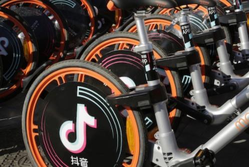 摩拜推全球首款音乐共享单车!自带BGM超带感