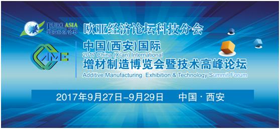 2017CAME展商推荐:江苏威拉里新材料科技有限公司