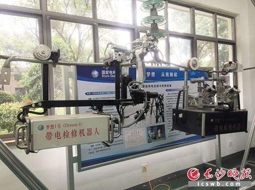 国网湖南检修公司首次启用智能机器人巡检