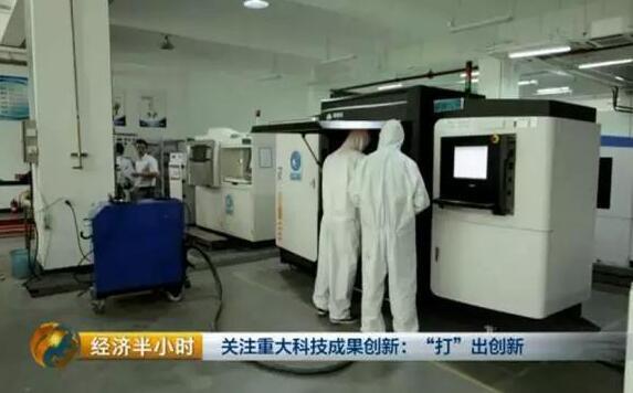 同轴送粉工艺3D打印技术要火 已获200亿元基金支持