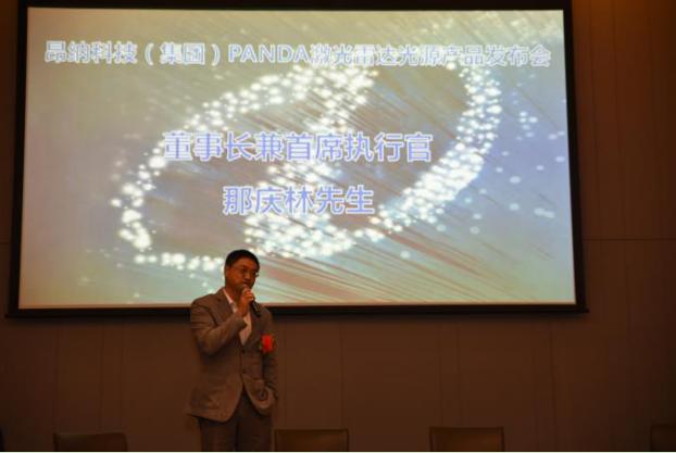 昂纳今天于深圳首度向市场公布全新「PANDA」产品 专攻自动驾驶操作应用市场