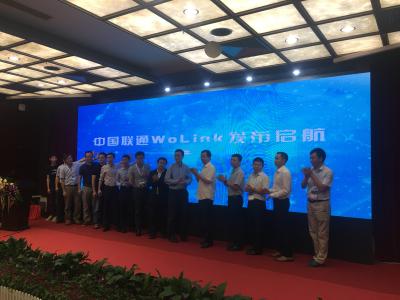 中国联通发布沃联协议 助力打造极致家庭Wi-Fi体验