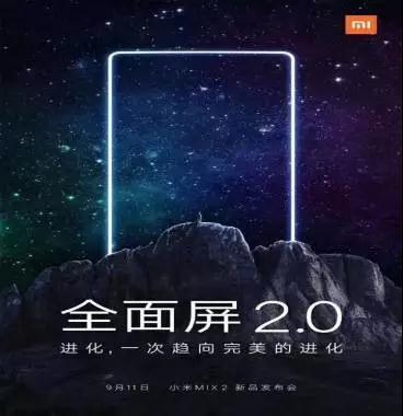 全面屏手机齐发:夏普领衔,小米MIX2和金立M7惊艳亮相