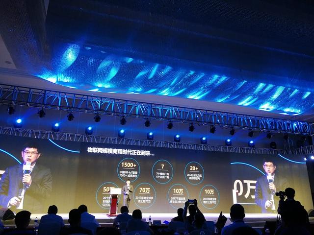 """华为无锡物博会发布""""1+2+1""""战略 携伙伴共建全联接智能社会"""