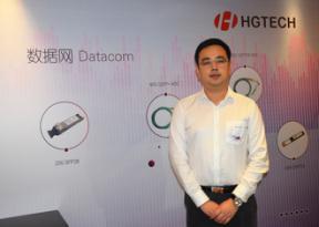 华工正源张昱:NB-IoT建设带来市场机遇 多条产品线齐发力