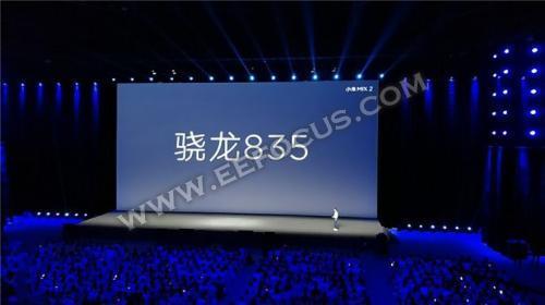小米MIX2发布会回顾,全面屏2.0时代有哪些黑科技?
