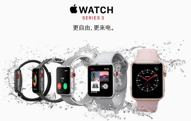 Apple Watch 3与iPhone X来临!从AI到AR 终于看到苹果的又一次创新