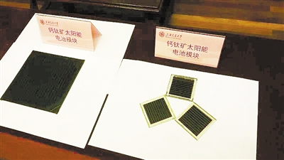 大面积高效率太阳能电池薄膜: 比蝉翼还薄几十倍