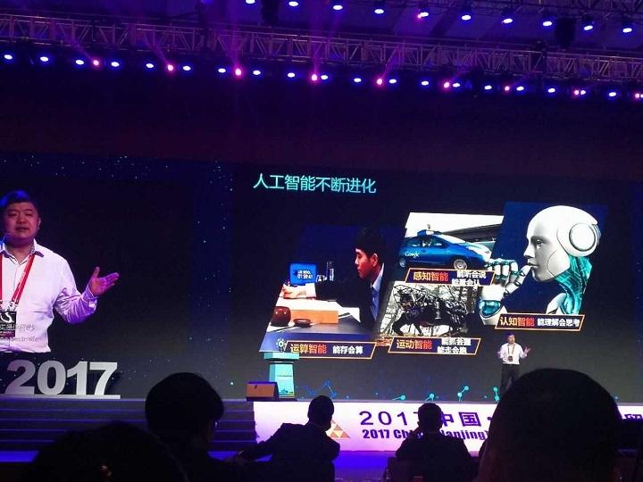 科大讯飞胡郁:我所领导的超脑项目代表了AI的未来