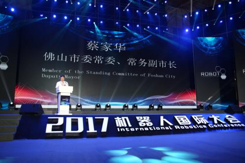 2017机器人国际大会开幕 顶级科学家对话人工智能领域