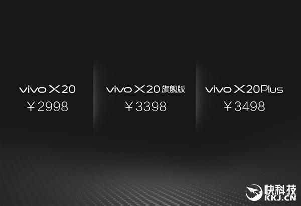 vivo X20 Plus突然出场:6.43寸屏幕 5.85寸握感