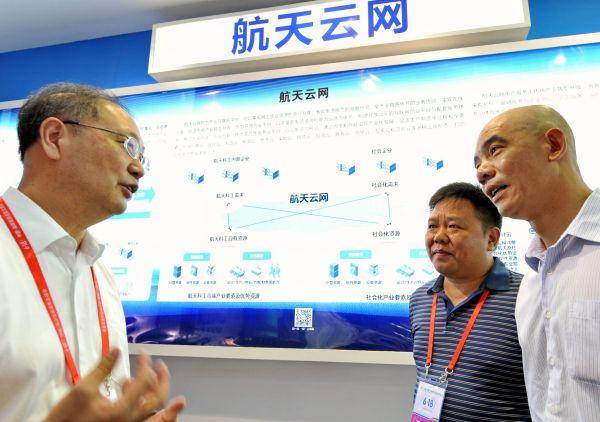 """英媒:中国航天和防务企业带动""""工业4.0""""革命"""