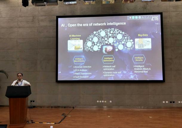 中兴通讯提出网络管理智能化AI应用理论与实践