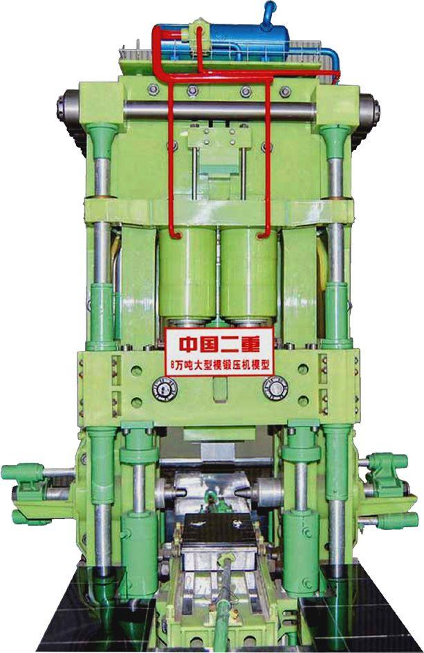 《辉煌中国》展示8万吨模锻压机——重工业实力的国宝装备
