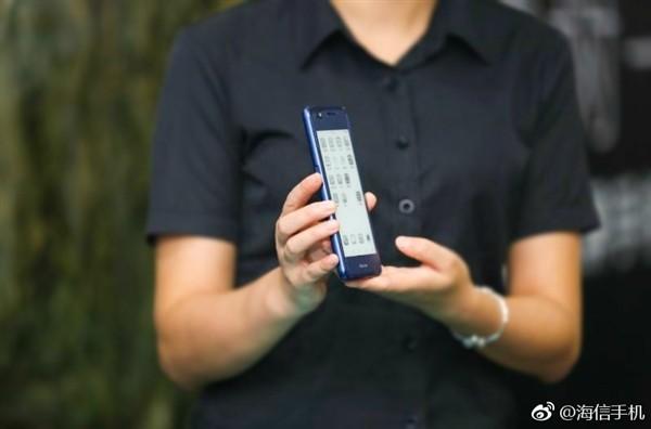 海信双屏手机A2 Pro发布:电子墨水+AMOLED显示屏加持