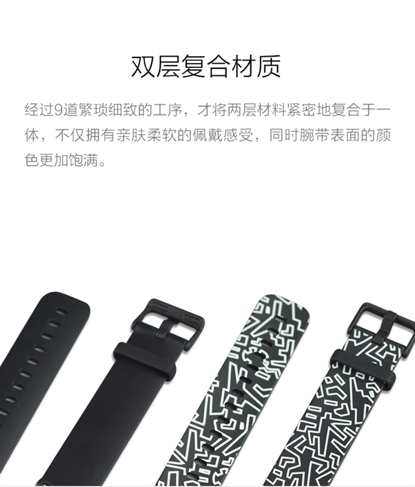 米动手表青春版推快拆式彩色腕带:49元一条