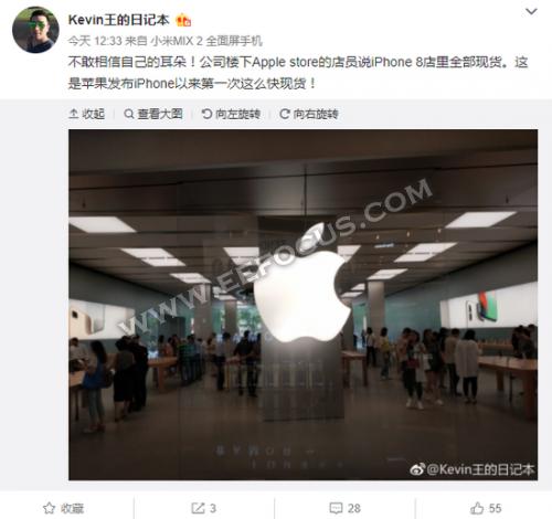既生iPhone X何生iPhone 8 苹果今年会栽跟头吗?