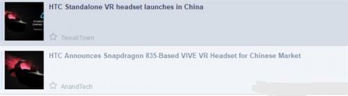 携手高通 HTC发布骁龙835版本VR头显