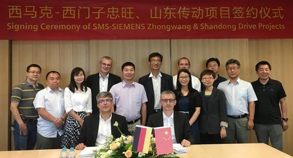 西门子为中国多家铝厂供应变频器