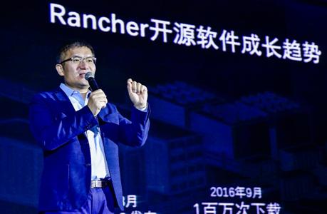 Rancher Labs举办中国区用户大会