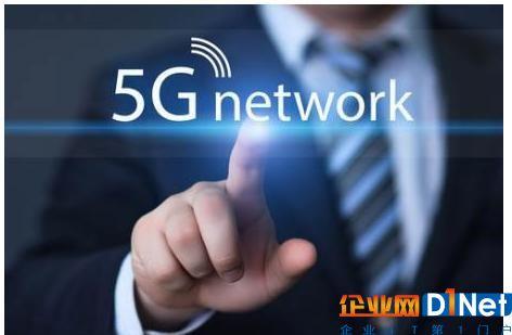 5G全面推进 对物联网产业意味着什么?