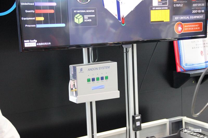 爱立信深度打造蜂窝物联网在智能工厂的示范应用