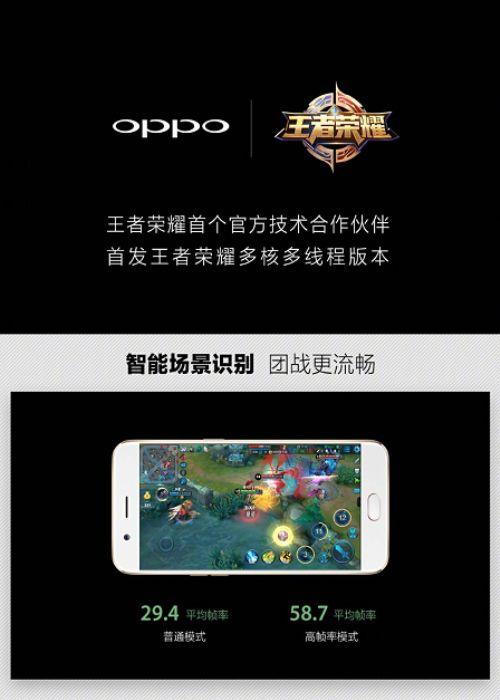 OPPO手机是如何走出手机行业同质化困境的?
