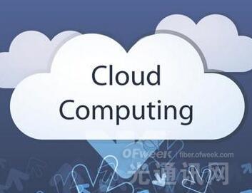 2020年全球云计算市值将达4490亿欧元