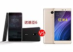 Nokia6和红米4对比评测:同是骁龙430缘何有1000元的差价?