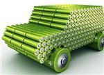 资本角逐动力电池领域 65家企业投入超千亿